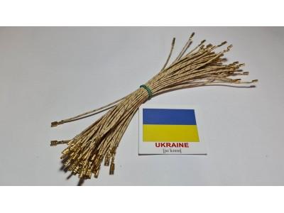 провод для электроплит (мечта) Украина